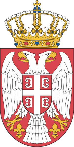 303px-Coat_of_arms_of_Serbia_small