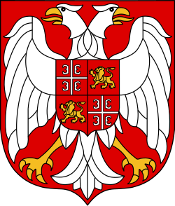 250px-Coat_of_arms_of_Serbia_and_Montene