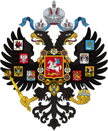 220px-Lesser_Coat_of_Arms_of_Russian_Emp