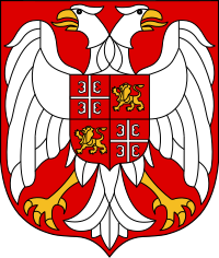 200px-Coat_of_arms_of_Serbia_and_Montene