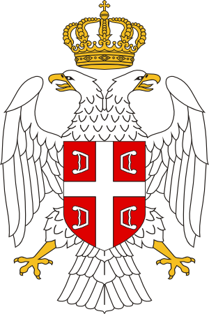Coat_of_arms_of_the_Republic_of_Serbian_